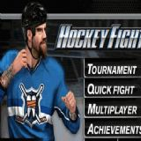 Dwonload Hockey Fight Pro Cell Phone Game